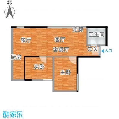 城南鑫苑78.17㎡B面积7817m户型