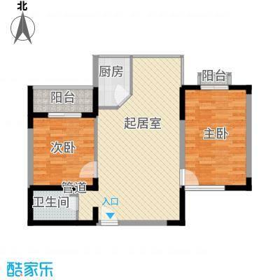 城南鑫苑93.58㎡E面积9358m户型