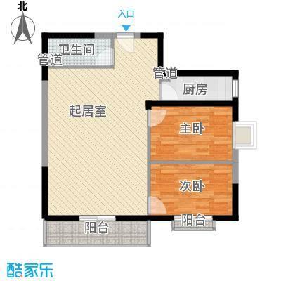 城南鑫苑93.53㎡H面积9353m户型