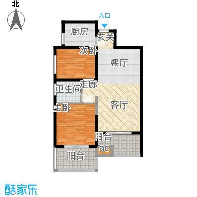 曲江观唐85.00㎡C21面积8500m户型