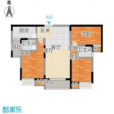 福邸铭门120.13㎡8、9号楼I面积12013m户型