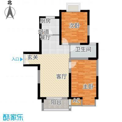 福邸铭门95.03㎡2号楼C面积9503m户型