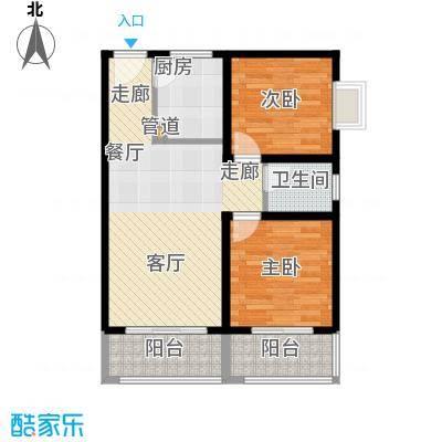 柠檬公寓86.00㎡面积8600m户型
