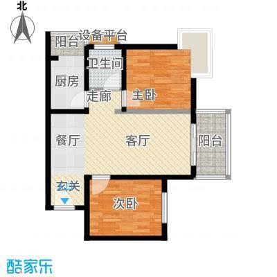 柠檬公寓81.00㎡面积8100m户型