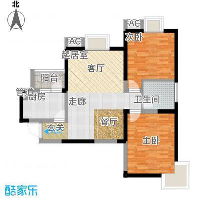 中天雅苑93.47㎡B1-1面积9347m户型
