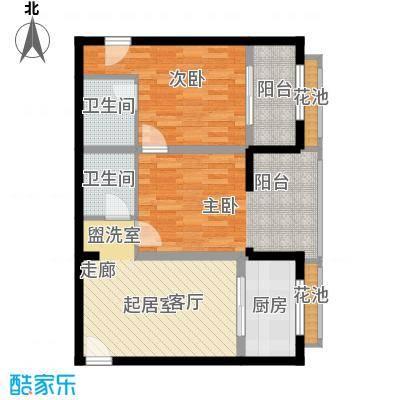 中天国际公寓90.00㎡面积9000m户型