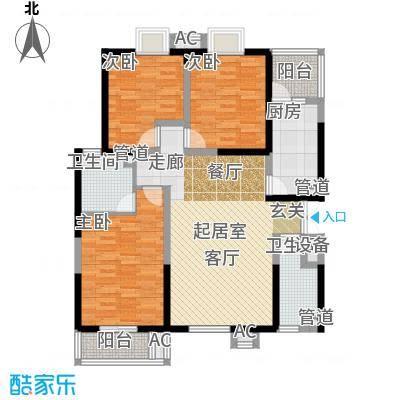 中天雅苑130.57㎡E1面积13057m户型