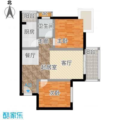 中天国际公寓81.00㎡面积8100m户型
