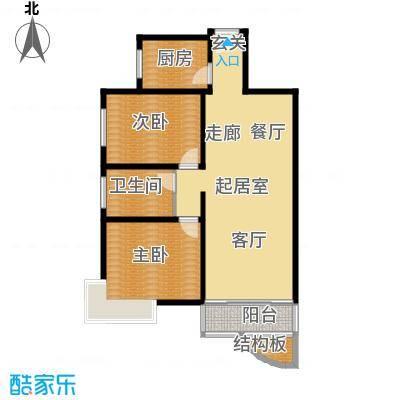 西城芳洲91.98㎡F面积9198m户型