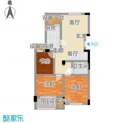 元都新苑3号楼2单元中间户型