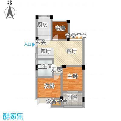 元都新苑6#2单元01室E3户户型