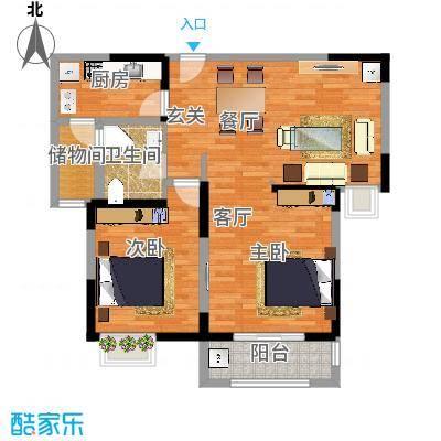 招商海德名门85.00㎡2室2厅1卫