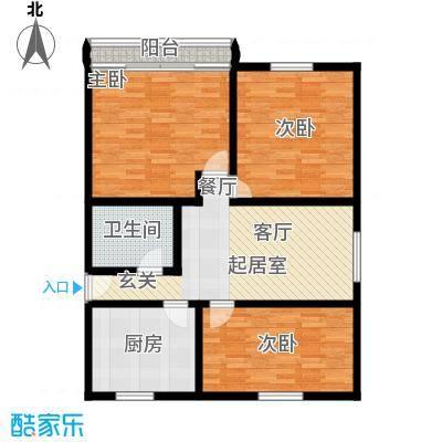 三里家园94.00㎡面积9400m户型