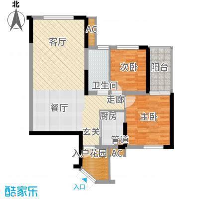 融橙上品公寓户型