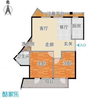 紫薇公寓户型