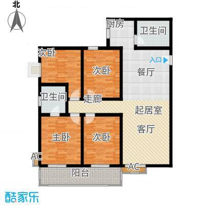 三和家园139.63㎡面积13963m户型