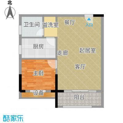 博雅公寓户型