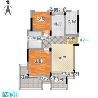 元都新景公寓91.00㎡17幢2单元约面积9100m户型