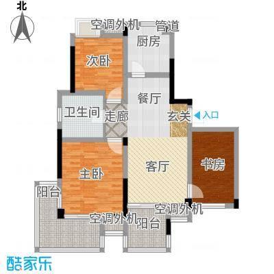 元都新景公寓100.00㎡61面积10000m户型