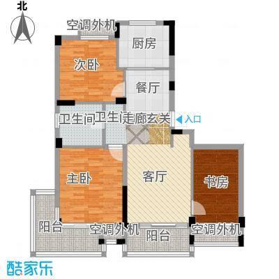 元都新景公寓106.00㎡2幢1单元D2面积10600m户型