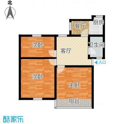 三塘南村74.00㎡面积7400m户型