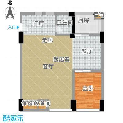 新青年公寓112.68㎡面积11268m户型