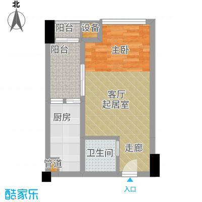 新青年公寓54.33㎡面积5433m户型