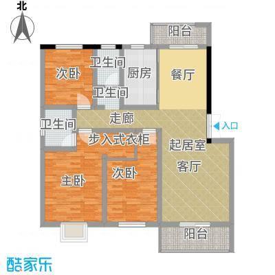 汇城上筑136.38㎡7#D-标准层-A1-面积13638m户型