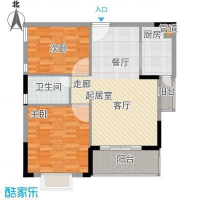 华天望族苑83.00㎡面积8300m户型