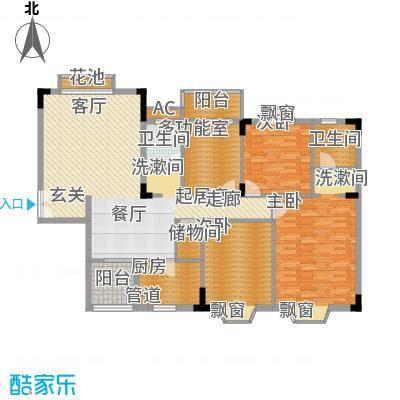 香海西岸139.72㎡B2面积13972m户型