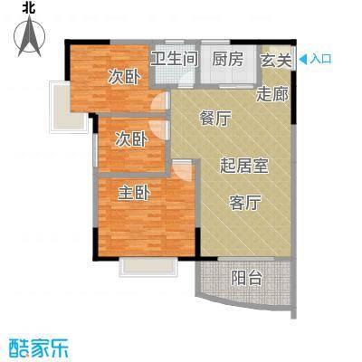 旭日东升94.00㎡户面积9400m户型