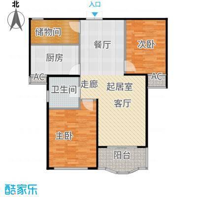 天元公寓户型
