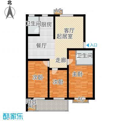 三和家园115.78㎡面积11578m户型