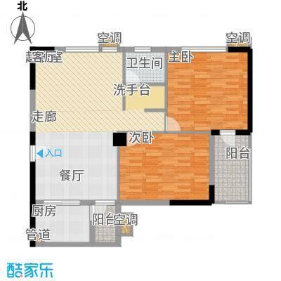 青和君临国际94.00㎡A3B3二面积9400m户型