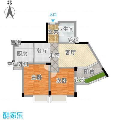 元都新景公寓90.00㎡18幢1单元约面积9000m户型