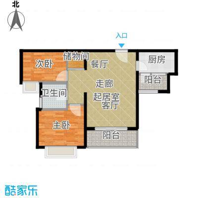 竹园公寓76.00㎡面积7600m户型