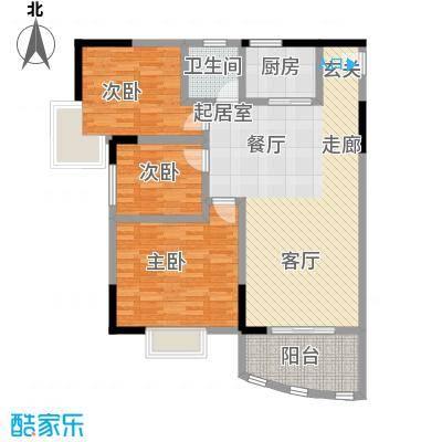 鑫湘佳园139.00㎡面积13900m户型
