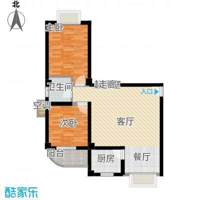 三和公寓94.16㎡h面积9416m户型