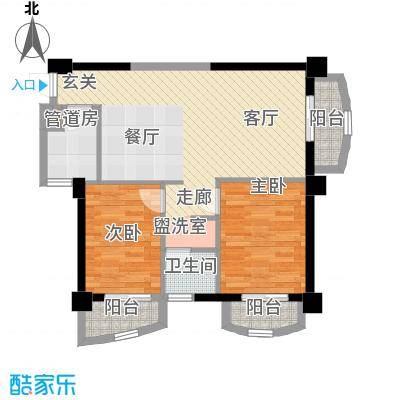 芙蓉公馆A户型
