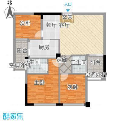 香麓丽舍89.00㎡面积8900m户型