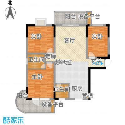 鑫天山城明珠126.66㎡13栋A3面积12666m户型
