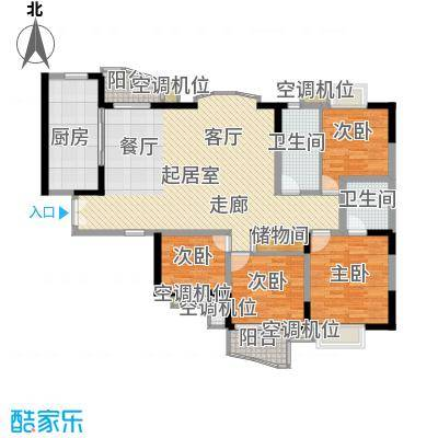现代雅苑159.16㎡面积15916m户型