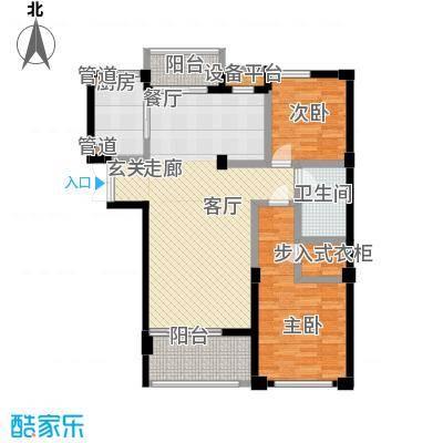 海棠公寓124.00㎡面积12400m户型