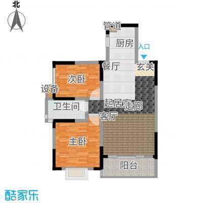 枫雅名苑91.19㎡面积9119m户型