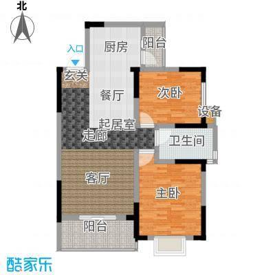 枫雅名苑93.47㎡面积9347m户型