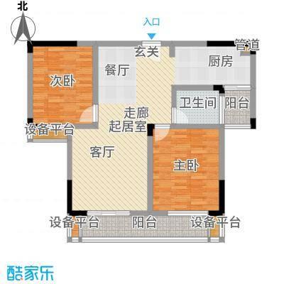 枫雅名苑90.93㎡面积9093m户型