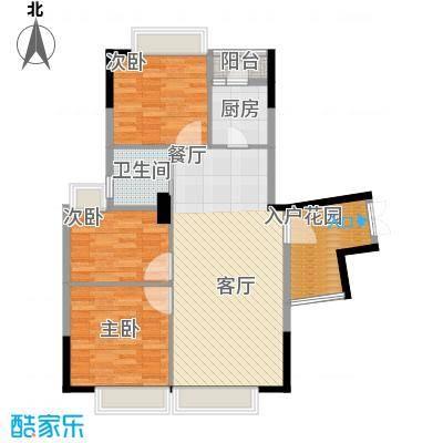 兰亭峰景88.00㎡面积8800m户型