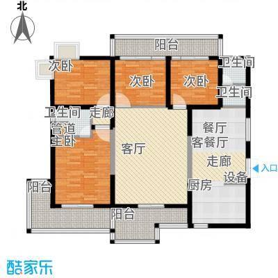 星城书院145.56㎡A面积14556m户型