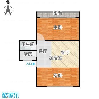 永康苑68.00㎡面积6800m户型