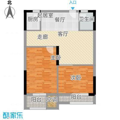 三和公寓户户型